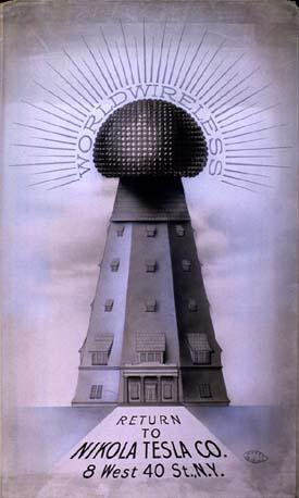 """Башня """"Мировой Системы Тесла"""""""