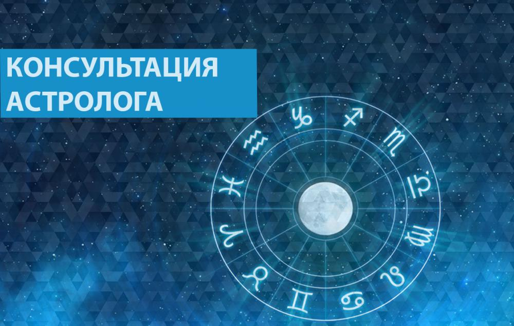 Знакомства Спб Астрологическая Совместимость