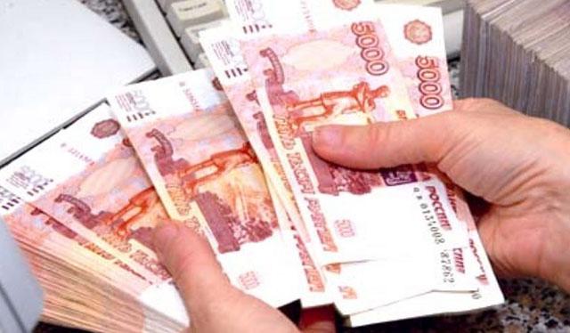 Уралсиб банк онлайн заявка