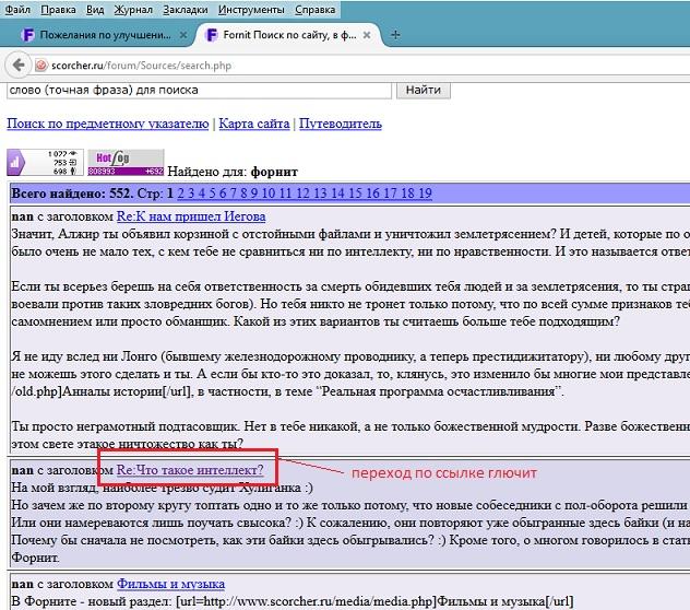 Detalimira.com деньги в долг на карту срочно онлайн не выходя из дома