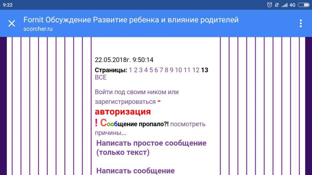 Мистер кредит официальный сайт